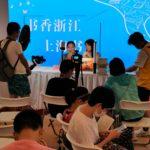 蒋胜男正在网络直播间交流
